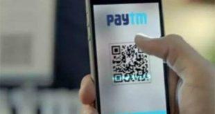 Paytm Logs More Transactions than UPI-Based Apps in June